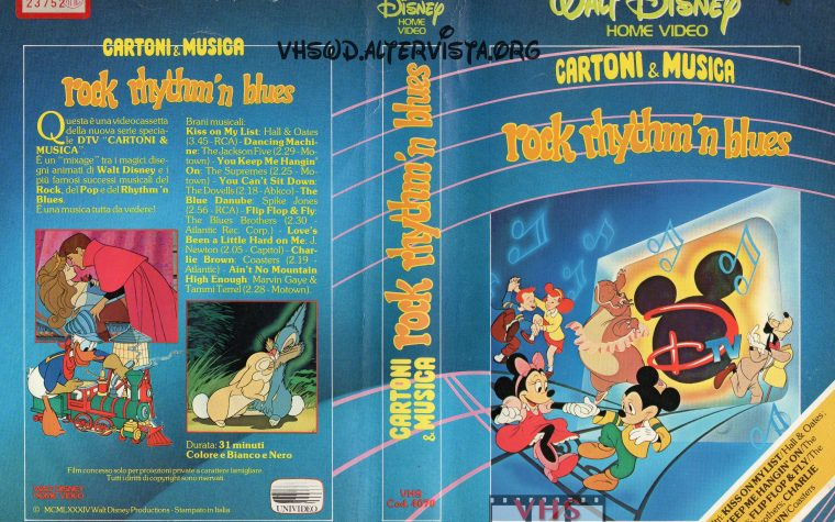 Rock vhs walt disney